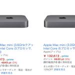Amazon.co.jp、Mac mini最新モデルの販売開始 5%分のポイント付与