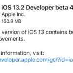 iOS 13.2、来週にも正式版公開か