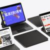 iPadでマウスを使うならAssistiveTouchの設定は必須