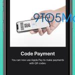iOS 14からApple Payがコード決済に対応へ ベータ版から判明