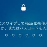 Apple Watch + Face IDでマスク着用時もロック解除可能に