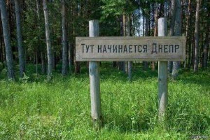 Az újabb szankciókra Oroszországnak ukrajnai expanzióval kell válaszolnia