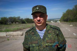 A Luganszk fölött 2014 nyarán lelőtt ukrán katonai szállítógép ügye