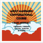 Mandarin Conversational Course, Chinese As A Foreign Language