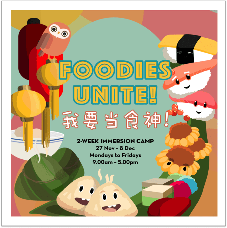 Holiday Camp — Foodies Unite!