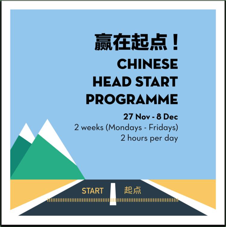 Nov / Dec 2017 Chinese Head Start Programme