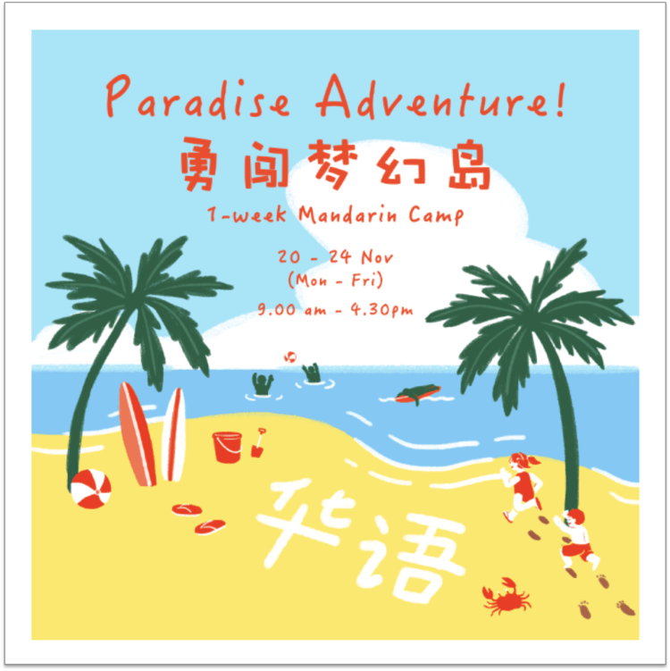 Holiday Camp — Paradise Adventure!