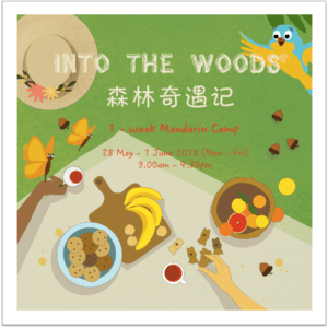 June 2018 Mandarin Camp – Into The Woods