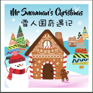 Nov 2018 Mandarin Camp – Mr Snowman's Christmas