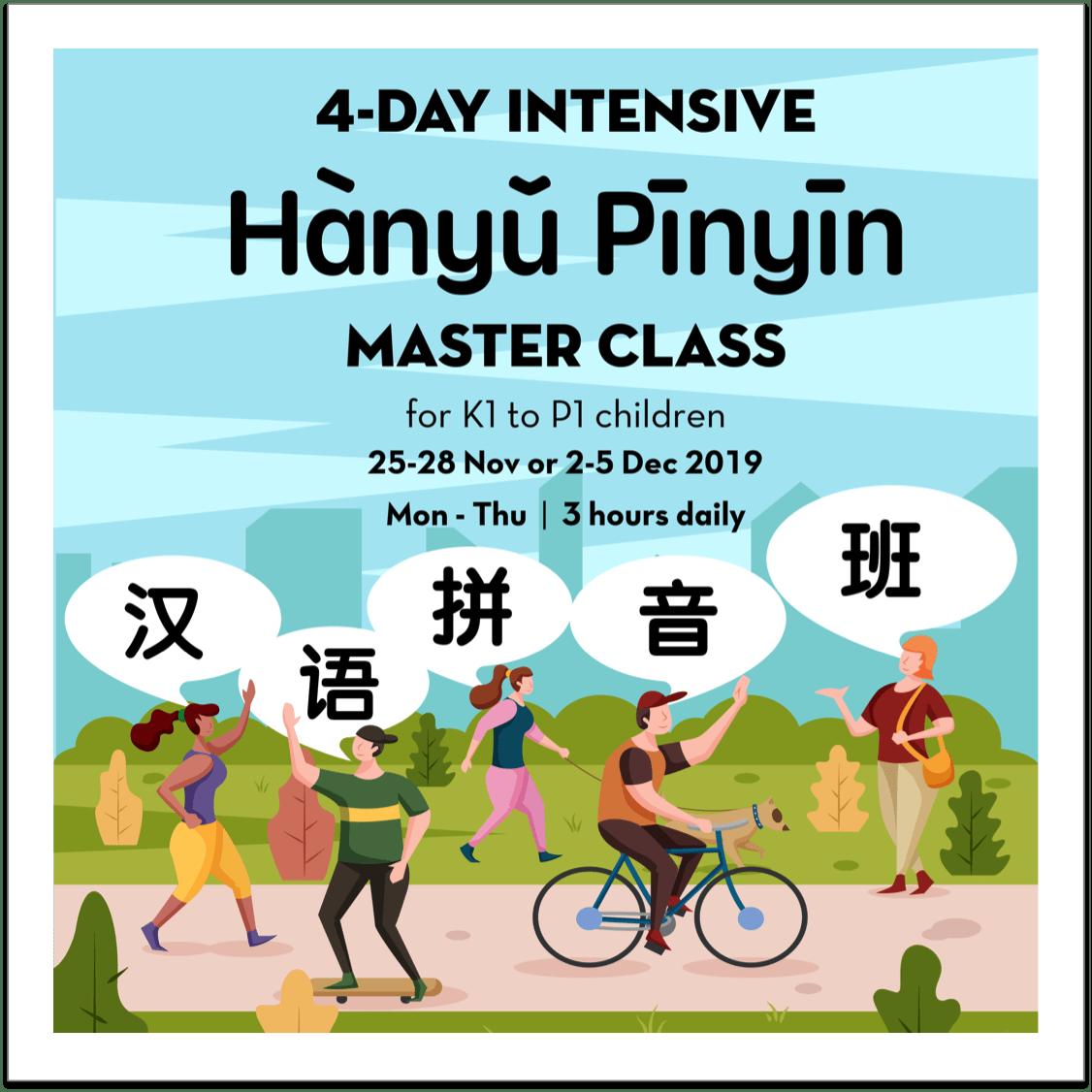 Nov / Dec 2019 Hanyu Pinyin Master Class