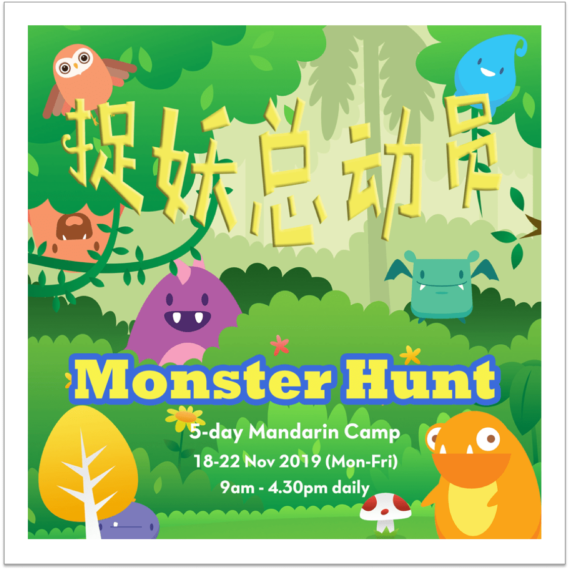 Nov 2019 Mandarin Camp – Monster Hunt