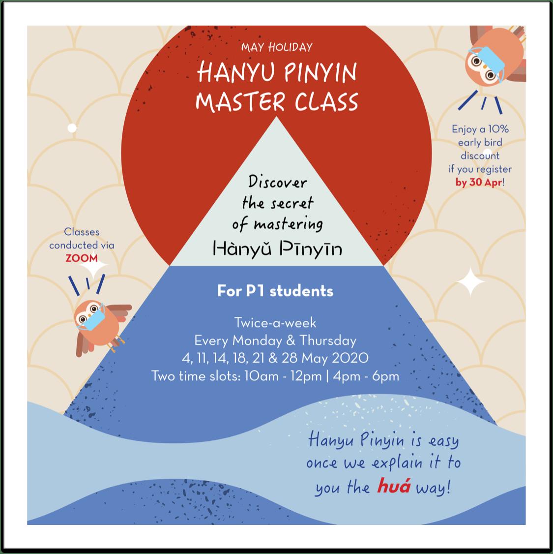 May 2020 Hanyu Pinyin Master Class (ZOOM Edition)