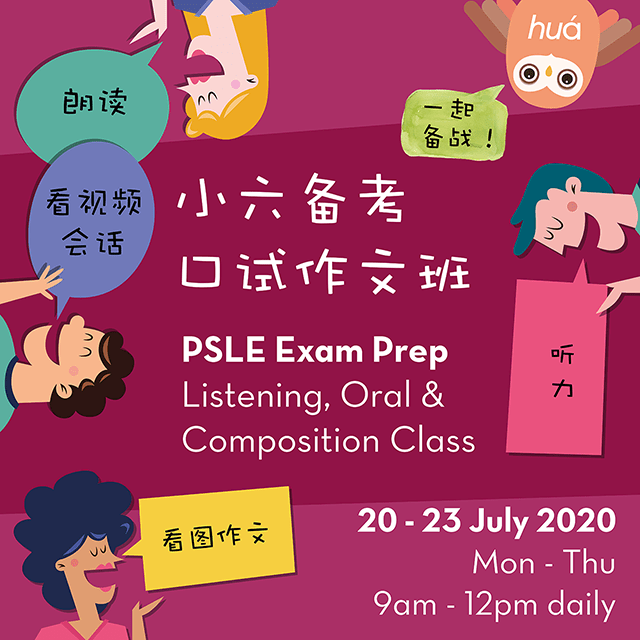 PSLE Paper 3 Exam Prep – Listening, Oral & Compo Class