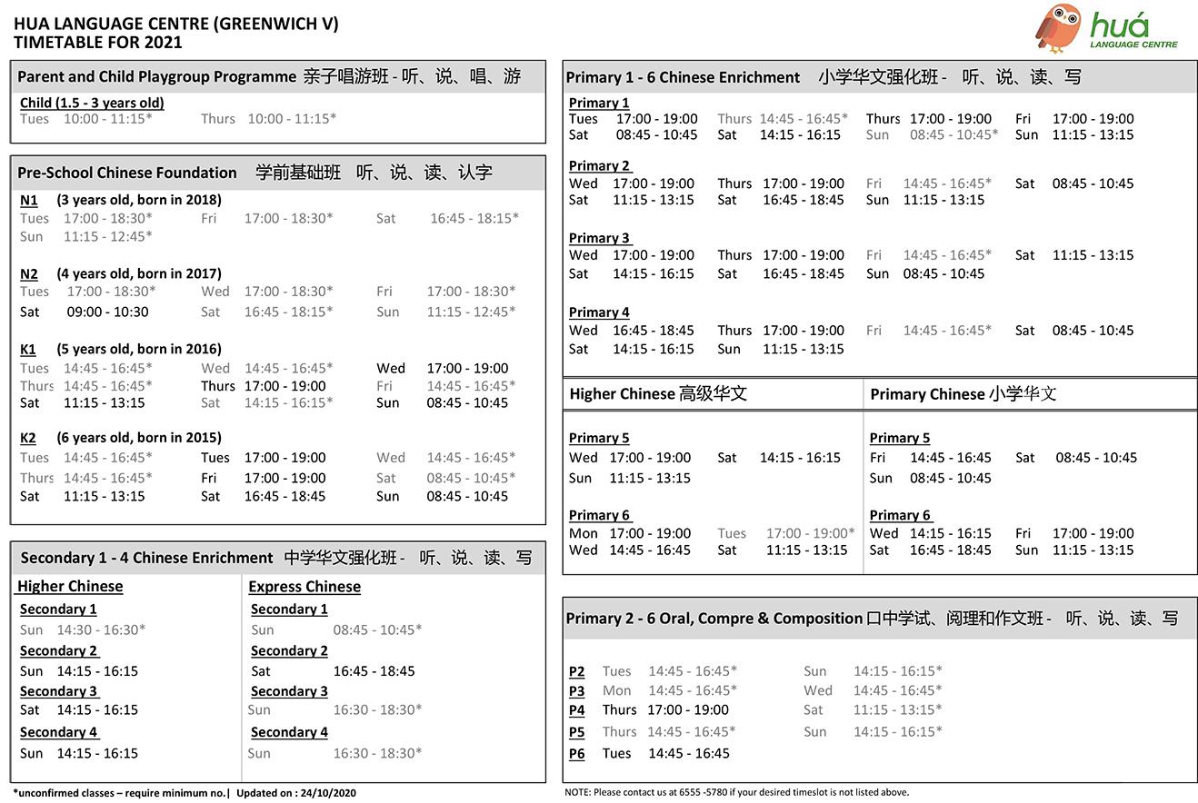 Hua Chinese Classes 2021 Greenwich V Schedule