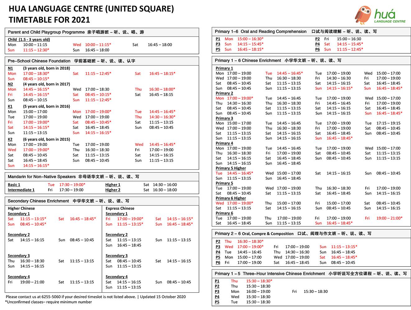 Hua Chinese Classes 2021 United Square Schedule