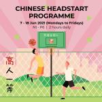 Speak Mandarin Daily At Hua's Jun 2021 Chinese Head Start Programme