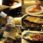 【美食週記75】宜蘭 饗宴互動式無菜單鐵板燒(2012.8菜單)