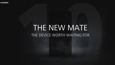WeMate2017.com