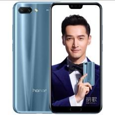 Hivatalosan is bemutatkozott a Honor 10