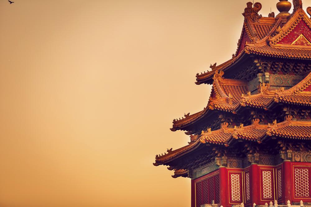 Mission princière en Chine
