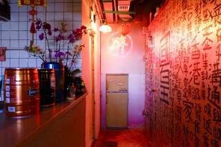 Quriky Weekend Drinks Hong Kong - the ENTERTAINER