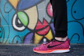Kick-Start Your Fitness Journey