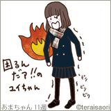 あまちゃん11
