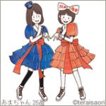 あまちゃん 最終回/156話 お座敷列車復活