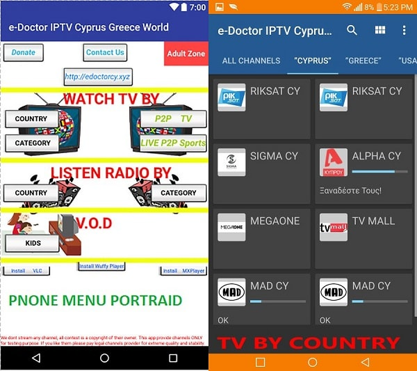 edoctor best iptv app for android