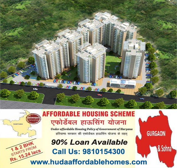 upcoming affordable housing projects in gurgaon