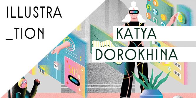 katya_cover