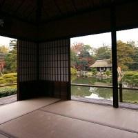 """""""La vivienda del japón. Del minka al sukiya."""""""