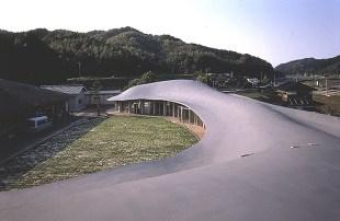 Centro en Uchino, cubierta