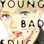 ストーカー気質カップル【YOUNG BAD EDUCATION】ダヨオ