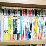 【本棚】LATTICE(ラチス)コミックシェルフ+を買いました レビュー