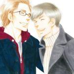 いっぱい入れて【ケンジとシロさん②/2巻】大沢家政婦協会/よしながふみ