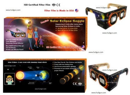premium solar eclipse viewing goggles buy online india