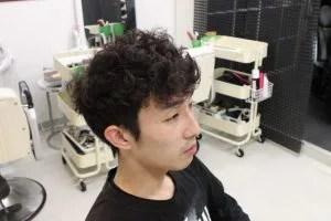 parm-cut-before