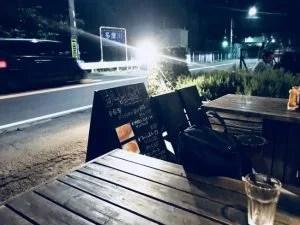 多摩川ダイナー