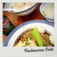 香港麺 新記 三宿本店