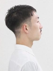 FADE-backside