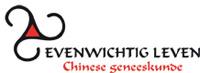 logo Paula Holtzer, acupunctuur, Chinese geneeswijzen, Nijmegen, transformatie