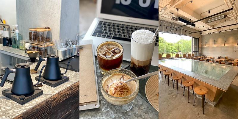 台南咖啡館推薦「喝起來Bottoms Up」給你一杯好咖啡。環境舒服空間。|插座咖啡廳|不限時咖啡館|成大|台南火車站