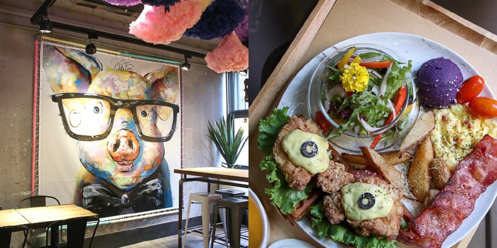 台南美食鬆餅 全新菜單!全新風格~人氣炸雞鬆餅,義大利麵濃湯無限供應。「waffle 鬆餅 16」|台南火車站|成大|