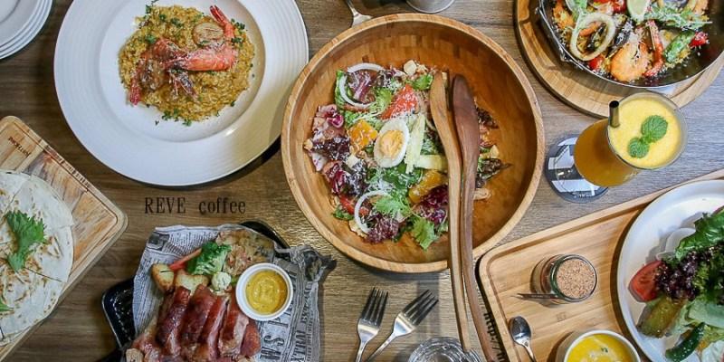 台南美食 質感工業風餐廳,聚餐必訪!現點手作的西班牙烤飯,用料澎湃義麵!嚴選食材好美味!「黑浮咖啡-萬昌店」|台南火車站|