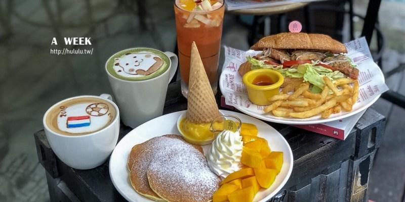台南美食早午餐 「A week」芒芒過一下!揪細酸甜的芒果風味好滿足 。|台南火車站|