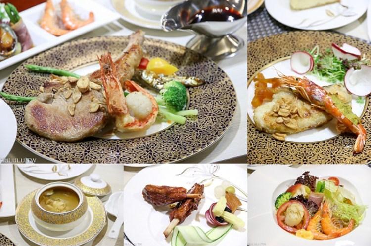 台南美食 「情定婚宴城堡」不止享用婚宴美食,城堡精緻套餐新上市!|家庭聚餐|宴會|婚宴|