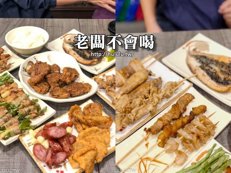 台南燒烤美食推薦 「老闆不會喝」超平價燒烤,美味聚餐宵夜都好推薦。|永康美食|大灣|台南美食|