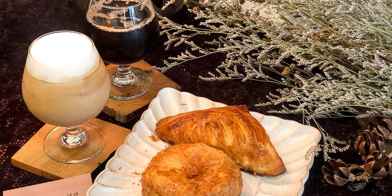 台南咖啡 「緩緩咖啡 烘焙」自家烘焙咖啡豆!還有屏東美菊麵包和台南RUBBY手作千層的超強組合。 深夜甜點 