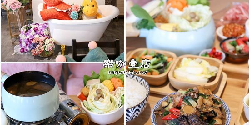 台南美食「樂咖 壹店」 超美超好拍!不止是網美店,得金牌的火鍋湯頭和手作功夫菜,剥皮辣椒雞鍋必點好推薦。|海安路|尊王路|